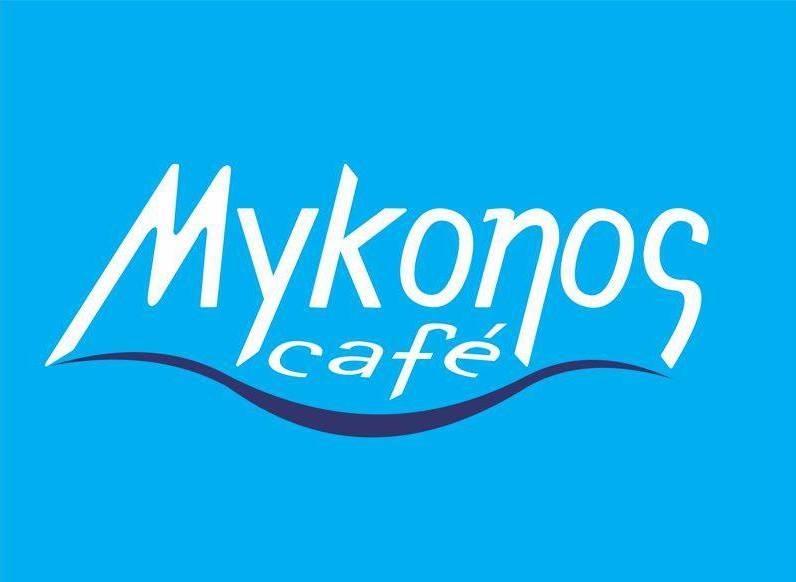 Mykonos Cafe & Travel, Beograd
